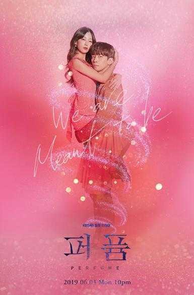 ฟุ้งรัก-perfume-2019-พากย์ไทย-ตอนที่-1-32-จบ-