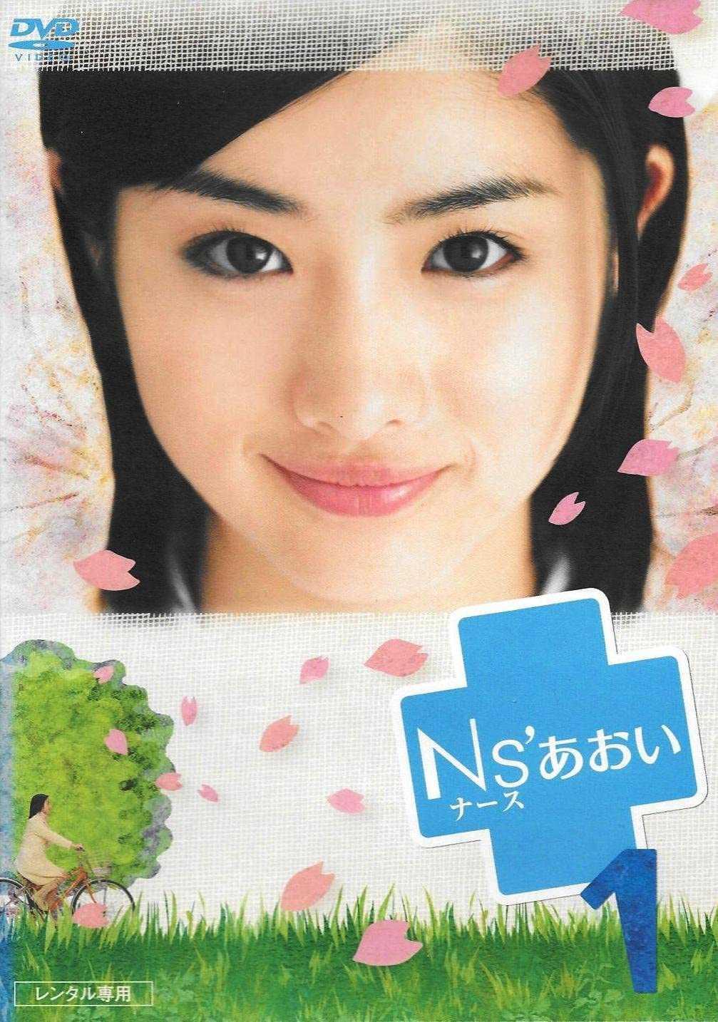 nurse-aoi-อาโออิ-พยาบาลสาวหัวใจเต็มร้อย-2006-ตอนที่-1-11-ซับไทย-จบ-