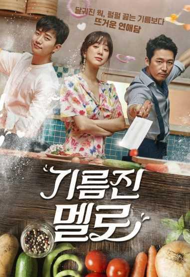 wok-of-love-ซับไทย-ตอนที่-1-38-จบ-