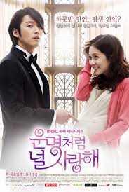 fated-to-love-you-ชะตารัก-สะดุดเลิฟ-พากย์ไทย-ตอนที่-1-20-จบ-