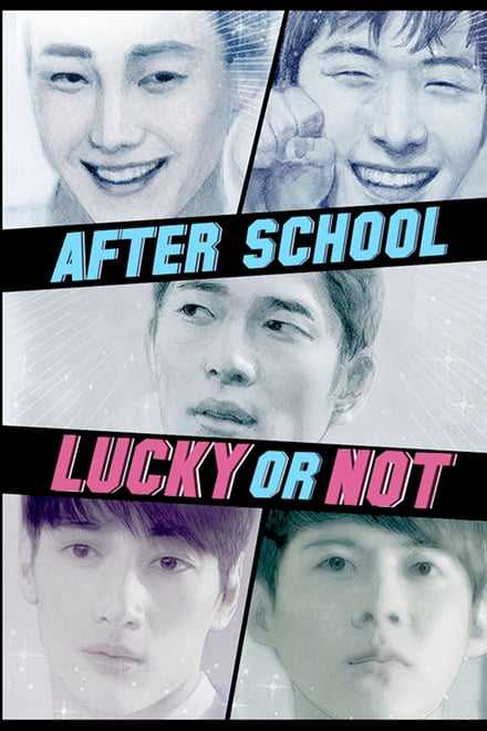after-school-lucky-or-not-2-ซับไทย-ตอนที่-1-12-จบ-