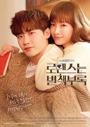 romance-is-a-bonus-book-ซับไทย-ตอนที่-1-16-จบ-