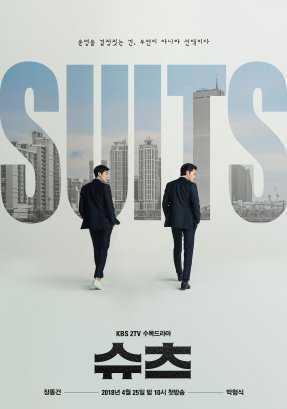 suits-2018-ซับไทย-ตอนที่-1-16-จบ-