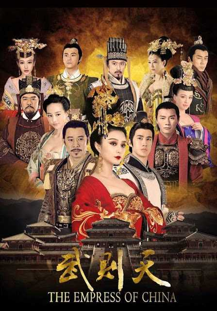 the-empress-of-china-บูเช็คเทียน-พากย์ไทย-ตอนที่-1-111-จบ-