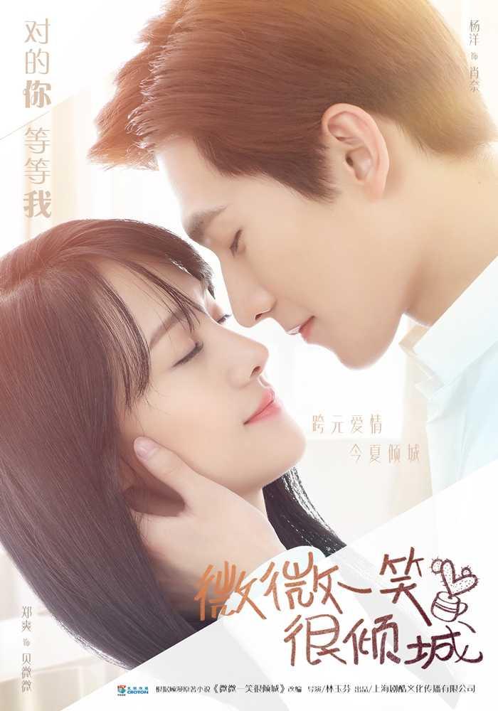 love-o2o-ยิ้มนี้โลกละลาย-พากย์ไทย-ตอนที่-1-30-จบ-