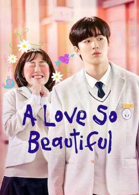 นับแต่นั้น-ฉันรักเธอ-a-love-so-beautiful-2021-ตอนที่-1-24-ซับไทย-จบ-