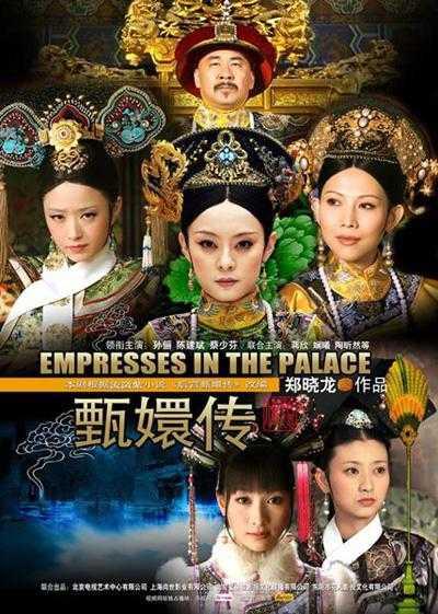 the-legend-of-zhen-huan-เจินหวน-จอมนางคู่แผ่นดิน-พากย์ไทย-ตอนที่-1-57-จบ-