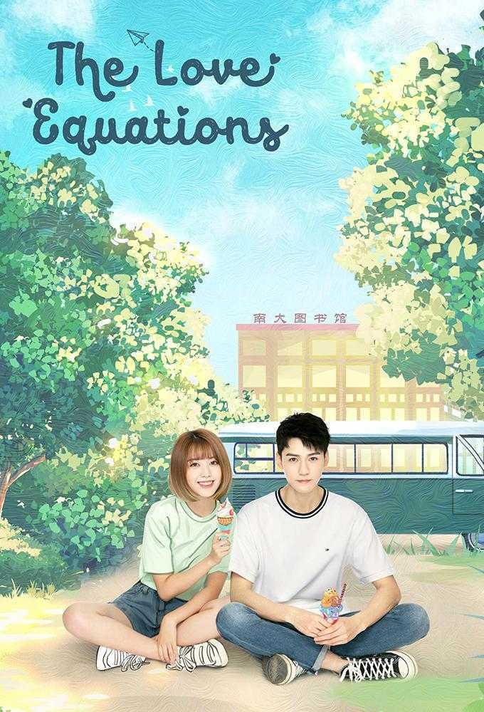 the-love-equations-หวานนักเมื่อรักหวนคืน-ตอนที่-1-28-ซับไทย-จบ-
