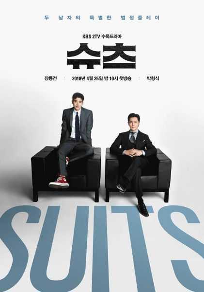 suits-คู่ป่วนทนายจอมกวน-พากย์ไทย-ตอนที่-1-16-จบ-