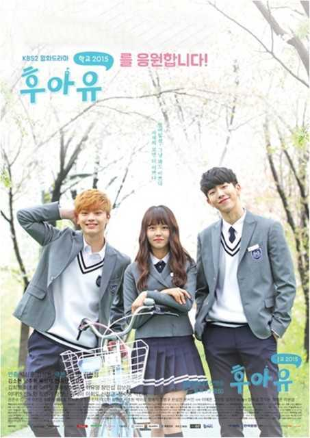 school-2015-who-are-you-ซับไทย-ตอนที่-1-16-จบ-