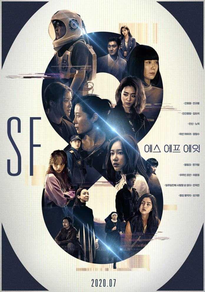 sf8-2020-ตอนที่-1-8-ซับไทย-จบ-