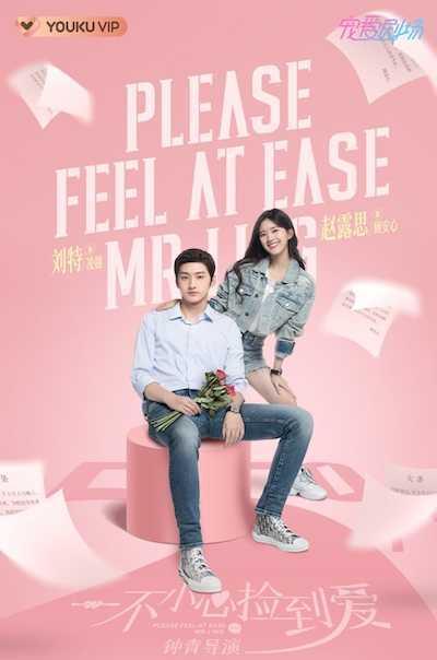 สะดุดรักมิสเตอร์หลิง-please-feel-at-ease-mr-ling-2021-พากย์ไทย-ตอนที่-1-24-จบ-