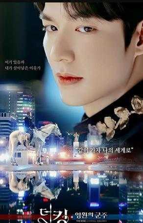 the-king-eternal-monarch-จอมราชันบัลลังก์อมตะ-2020-ตอนที่-1-16-พากย์ไทย-จบ-