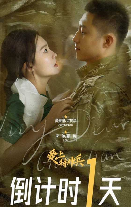 ภารกิจลับ-ภารกิจรัก-my-dear-guardian-2021-พากย์ไทย-ตอนที่-1-40-จบ-