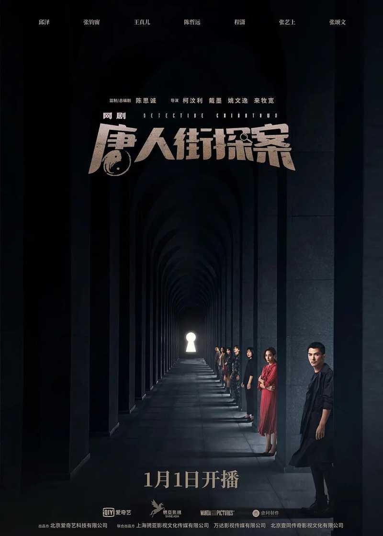 แก๊งม่วนป่วนเยาวราช-detective-chinatown-ตอนที่-1-12-ซับไทย-จบ-