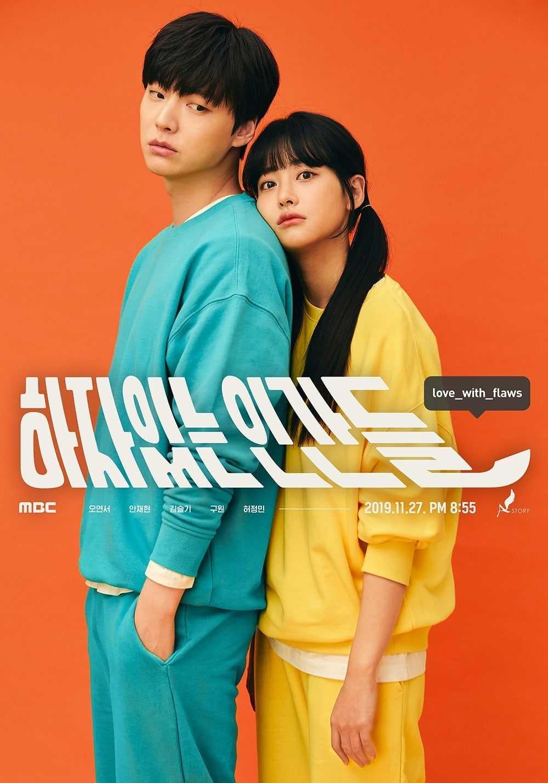 love-with-flaws-2019-ตอนที่-1-16-พากย์ไทย-จบ-