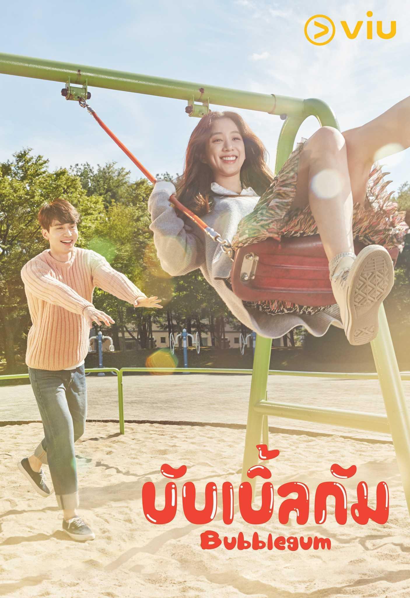 บับเบิ้ลกัม-bubblegum-2015-พากย์ไทย-ตอนที่-1-16-จบ-