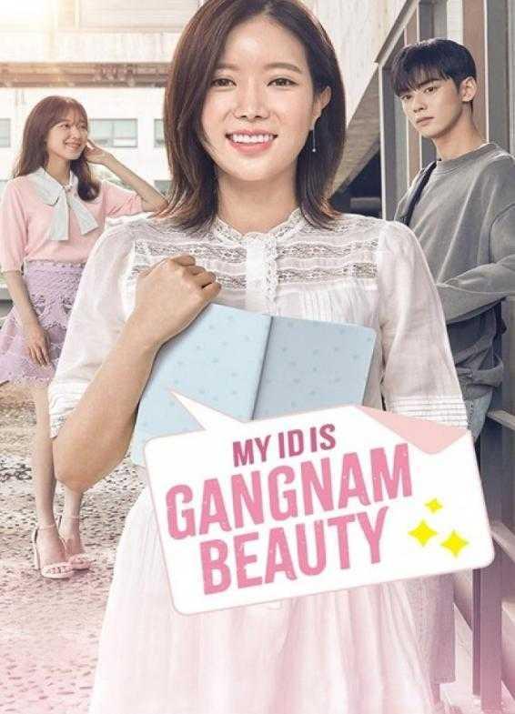 my-id-is-gangnam-beauty-กังนัมบิวตี้-รักนี้ไม่มีปลอม-พากย์ไทย-ตอนที่-1-16-จบ-
