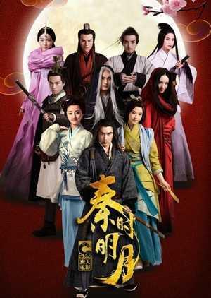 the-legend-of-qin-ตำนานแห่งราชวงศ์ฉิน-ซับไทย-ตอนที่-1-54-จบ-