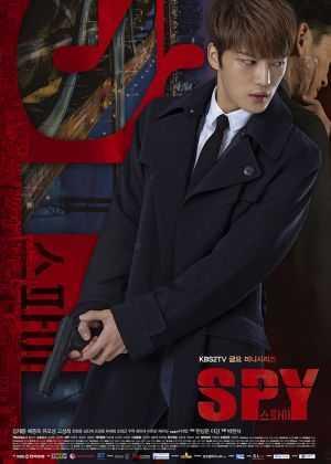 spy-โค้ดลับสังหาร-พากย์ไทย-ตอนที่-1-16-จบ-
