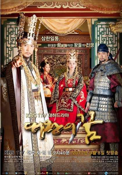 ชุนชู-ยอดบุรุษพิทักษ์แผ่นดิน-dream-of-the-emperor-2012-ตอนที่-1-70-พากย์ไทย-จบ-