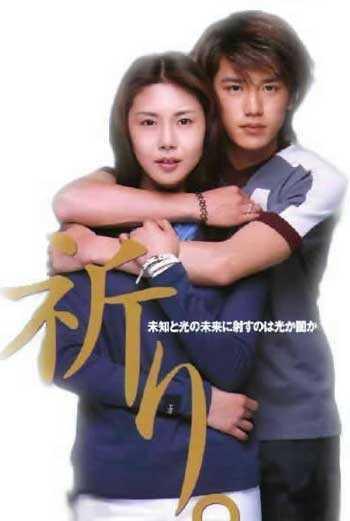majo-no-jouken-ทางเดินแห่งรัก-เส้นทางลิขิตชีวิต-ซับไทย-ตอนที่-1-11-จบ-