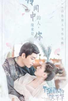 the-romance-of-tiger-and-rose-ข้านี่เเหละองค์หญิงสาม-ซับไทย-ตอนที่-1-24-ยังไม่จบ-