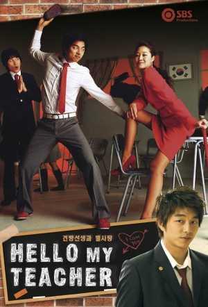 biscuit-teacher-and-star-candy-ครูเซี้ยว-นักเรียนแสบ-พากย์ไทย-ตอนที่-1-16-จบ-