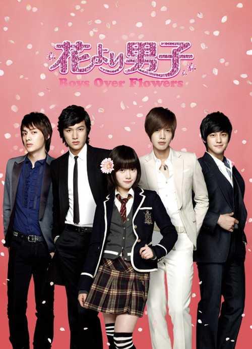 boys-over-flowers-รักฉบับใหม่หัวใจ-4-ดวง-พากย์ไทย-ตอนที่-1-25-จบ-