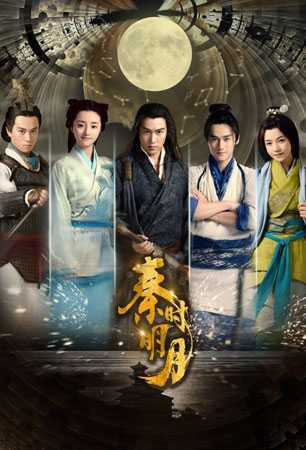 the-legend-of-qin-ตำนานรักราชวงศ์ฉิน-พากย์ไทย-ตอนที่-1-54-จบ-