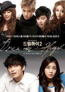 dream-high-2-ทะยานสู่ฝัน-บัลลังก์แห่งดาว-พากย์ไทย-ตอนที่-1-16-จบ-