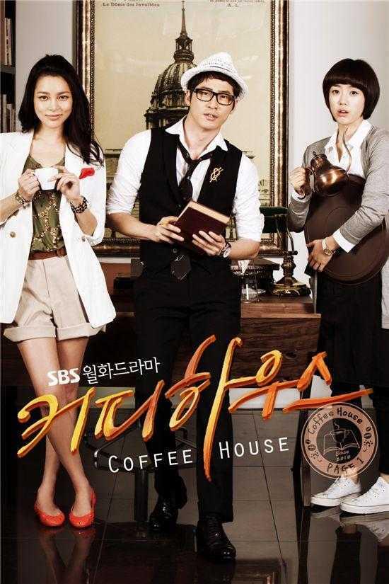 coffee-house-ยัยวุ่นวายกับคุณชายกาแฟ-พากย์ไทย-ตอนที่-1-18-จบ-