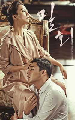 secret-love-affair-สื่อรักซ่อนหัวใจ-พากย์ไทย-ตอนที่-1-16-จบ-